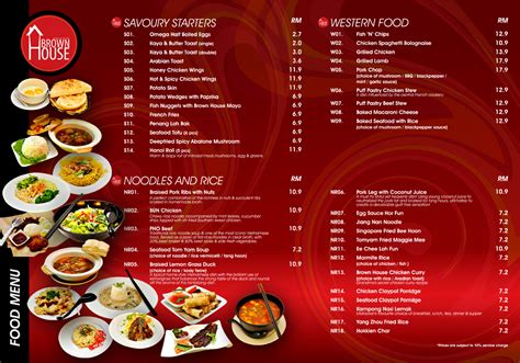 menu cuisine brown house brown road now