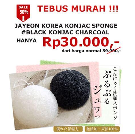 Softlens Geo Wmm506 jual kosmetik korea free ongkir se indonesia harga grosir 100 original etude house