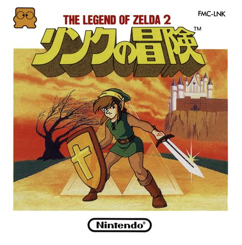 The The Legend 2 ii the adventure of link bomb