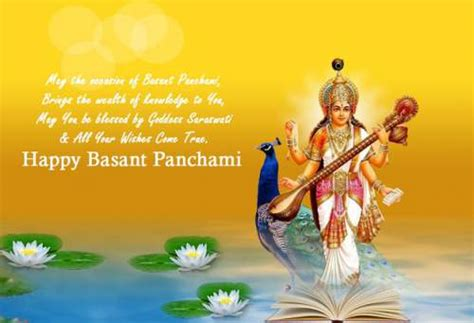 happy basant panchami 2016 hd wallpapers sms wishes