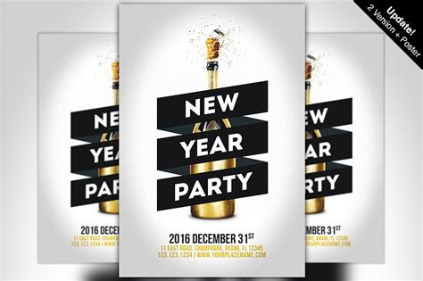 new year flyer template minimal new year flyer flyer templates creative