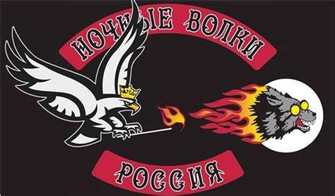 Motorrad Club Russland by Easy Rider Z Sewastopola 3obieg Pl Serwis Informacyjny