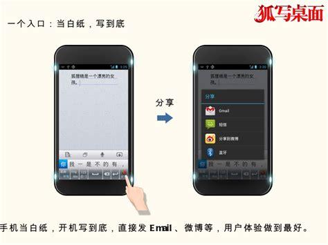 May We Present 2u Mr by Gmic 2012 Guobi Technology Presentation By Mr