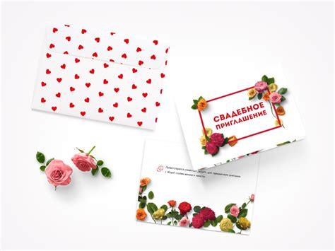 Wedding Invitation Mockup Free by Wedding Invitation Mockup