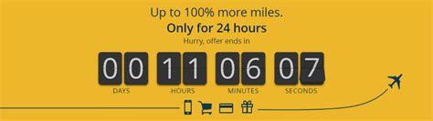 Sale Pompa Sepeda United Plus Bonus united airlines mileageplus buy up to 100 bonus 24 hour flash sale april 4 2018 only
