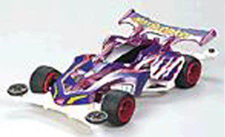 Tamiya 18085 Vs Chassis Set Purple tamiya 94459 max breaker clear purple