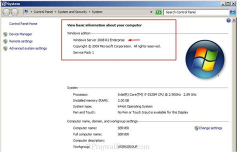 Domain Controller Upgrade