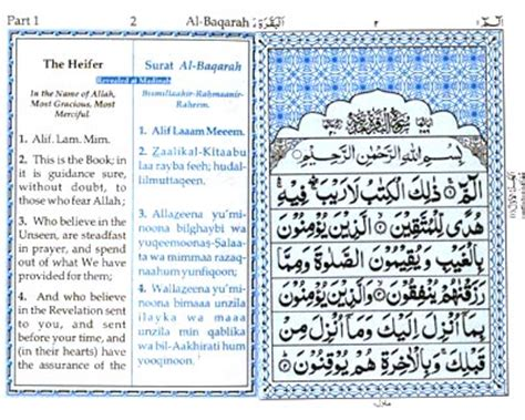printable version of quran sold out