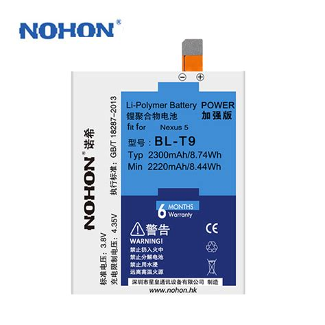 Battery Replacement For Lg Nexus 5 D820 D821 2050mah 3 8v original nohon battery bl t9 bl t9 for lg nexus 5 d820 d821 2300mah replacement batteries