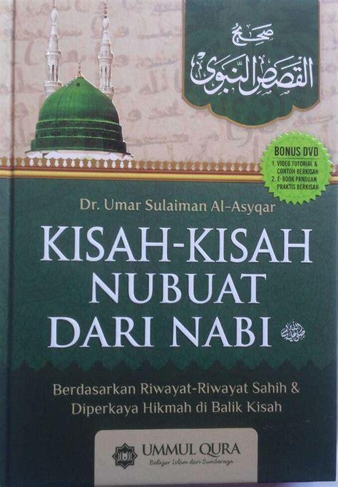 Tarbiyah Jihadiyah Imam Bukhari 2 buku kisah kisah nubuat dari nabi berdasarkan riwayat shahih