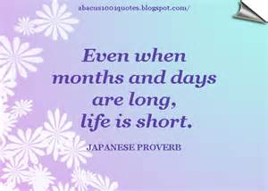 japanese quotes success