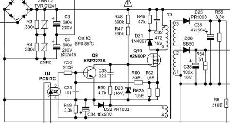 схема зарядного бош al1130cv библиотека мастера