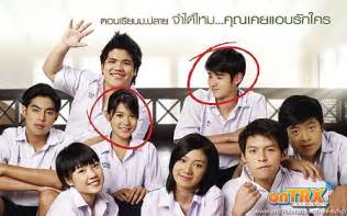 film thailand di ktv mario maurer writer and illustrator