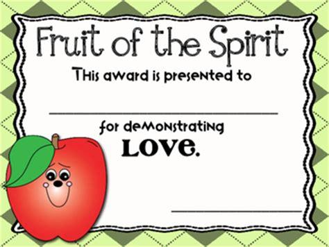 Spirit Application Printable