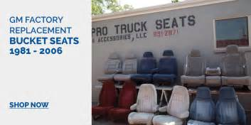 1995 Ford Ranger Interior Pro Truck Seats American Quality Truck And Suv Parts