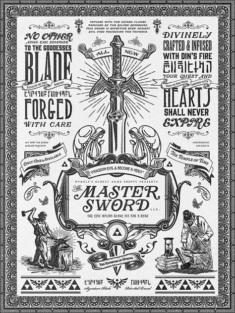 Sword Print Poster High Quality legend of the master sword vintage on behance