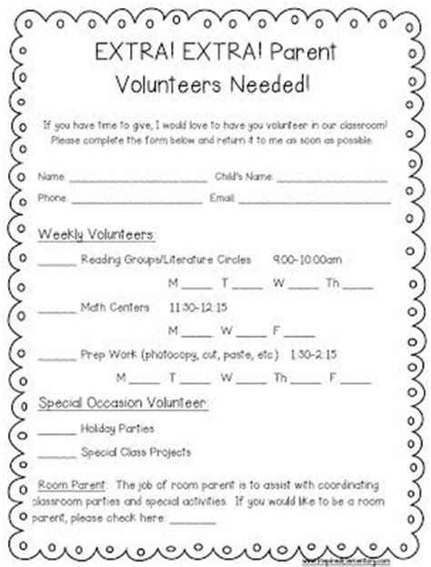 Parent Volunteer Letter For Classroom Best 25 Parent Volunteers Ideas On