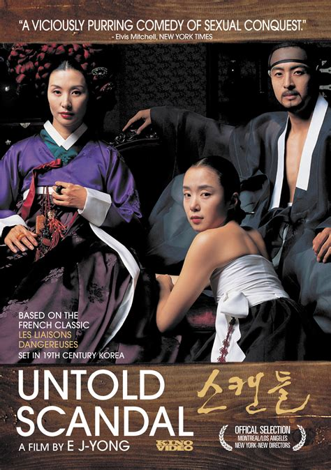 film korea untold scandal untold scandal korean movie review dramas whoo
