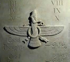 Ahura Madza Zoroastrianism Looklex Encyclopaedia