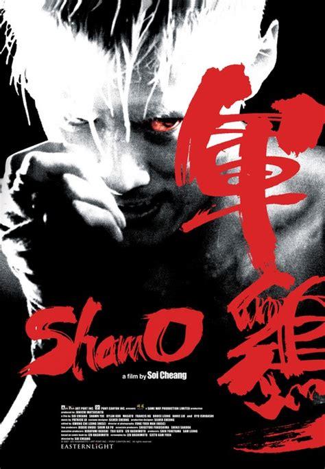 Watch Shamo 2007 Shamo 2007 Imdb