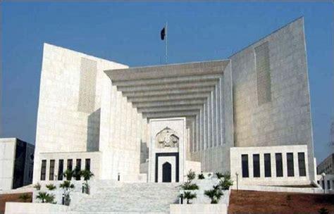 xl tutorial jammu supreme court rejects pti petition against pm nawaz