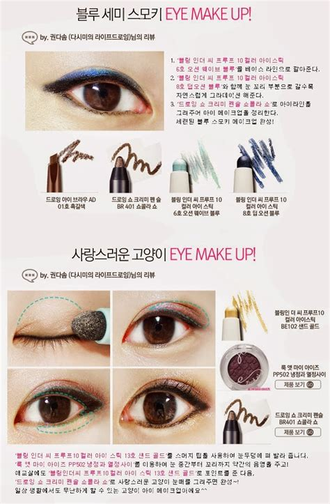 tutorial make up natural ala jepang bb cream series tutorial make up ala korea jepang