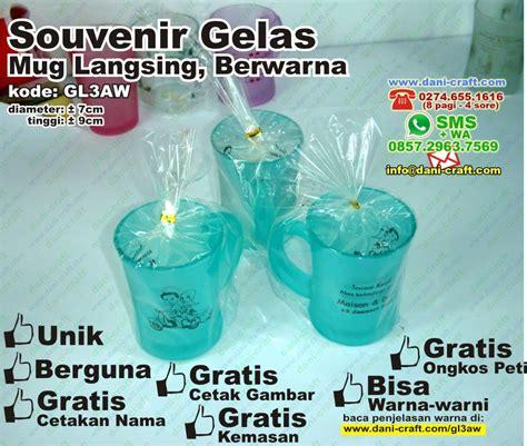 Gelas Soufenir Warna souvenir gelas murah gelas souvenir souvenir gelas nikah