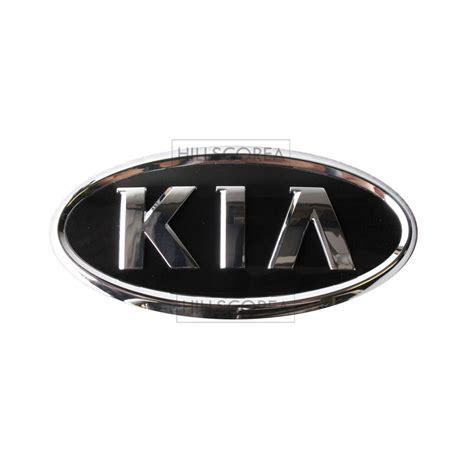new kia emblem 2007 2009 rondo 2007 2009 sorento genuine front grille kia