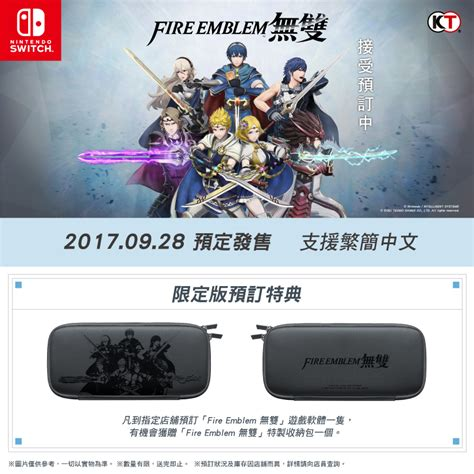 Sale Nintendo Switch Emblem Warriors Limited Edition gc7 emblem warriors new characters revealed release date limited edition perfectly
