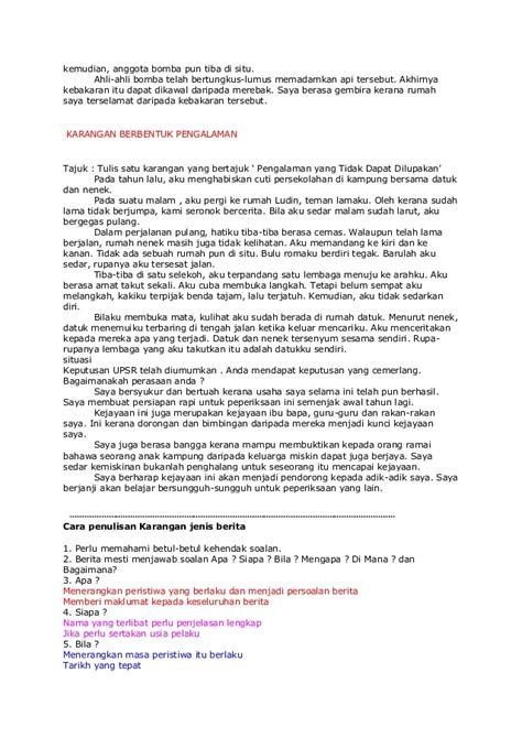 format karangan berita tahun 6 contoh karangan