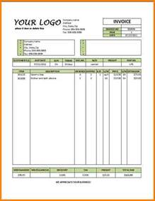 6 courier bill format in excel simple bill