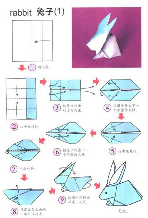 Origami Rabbit Diagram - origami hase falten anleitung und inspirierende