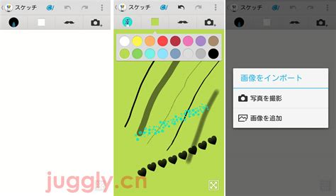 sketchbook pro apk xda xperia z ultra に含まれている新アプリ スケッチ のapkファイルが流出 android 4 2 2