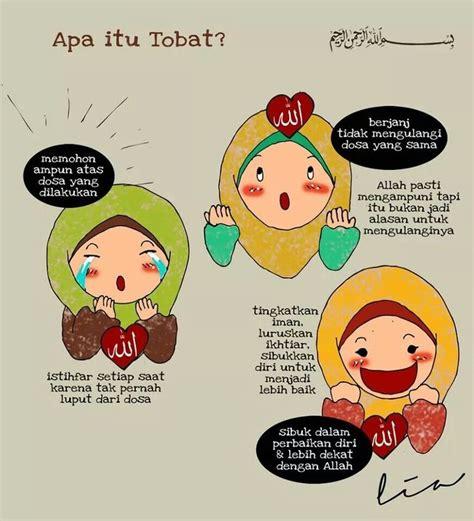 film anime itu apa 17 best images about kartun dakwah islami on pinterest