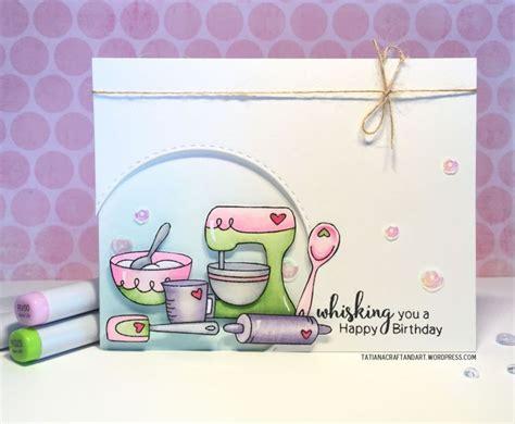 Design Birthday Cards From Scratch