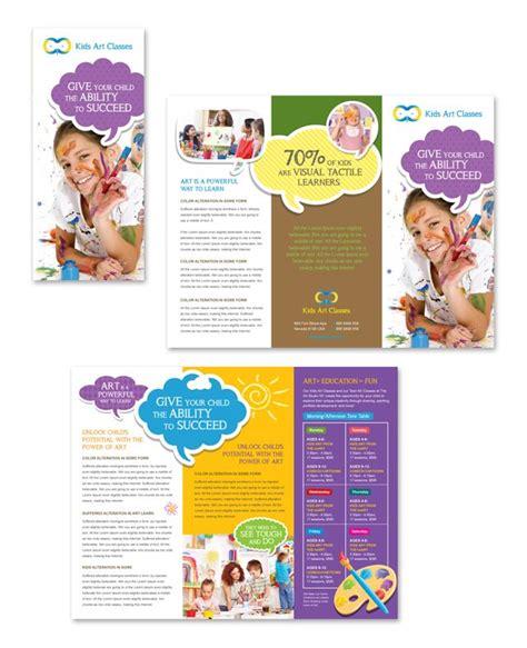kids art classes tri fold brochure template http www