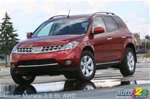 2007 Nissan Murano Manual Downloads By Tradebit De Es It