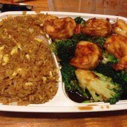 Lings Kitchen Fords Nj ling s kitchen 24 reviews 503 new brunswick ave fords nj restaurant reviews