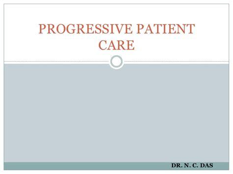 progressive patient care