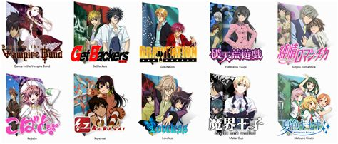 coloured folder pack of 10 titles animeicons