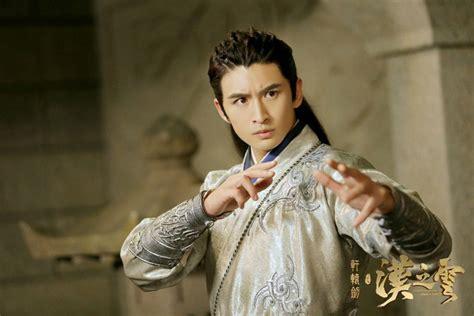 Dramacool Xuan Yuan Sword | xuan yuan sword legend of the han clouds 2017 dramapanda