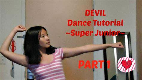 tutorial dance super junior devil super junior mirrored dance tutorial part 1 youtube