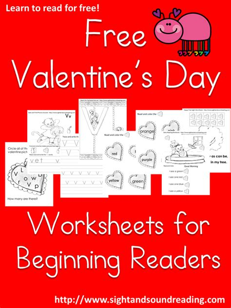 valentines day kindergarten classroom freebies valentines day worksheets for