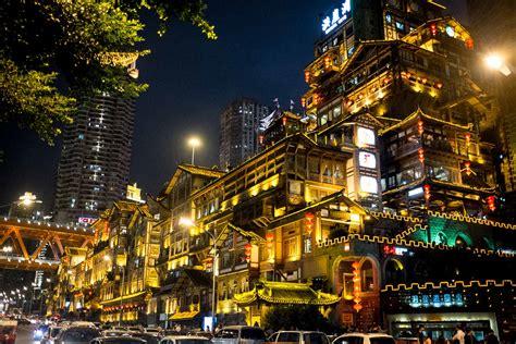 chongqing Archives
