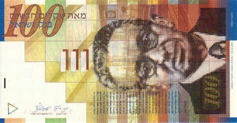 Israeli Shekel Ils Definition Mypivots
