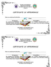 certificates of appearance to print