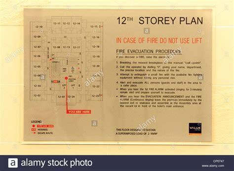 evacuation floor plan hotel floor plan evacuation sign stock photo royalty