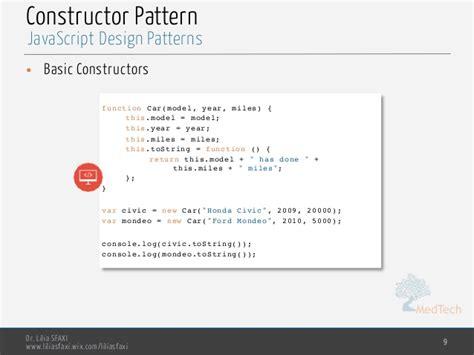 var pattern javascript javascript design patterns