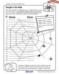 fun writing activities 4th grade fast online help