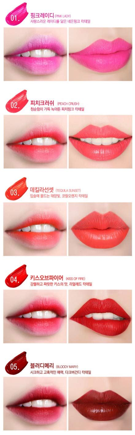 lips tattoo product beauty box korea eglips eagle lively lips lip tattoos 5g